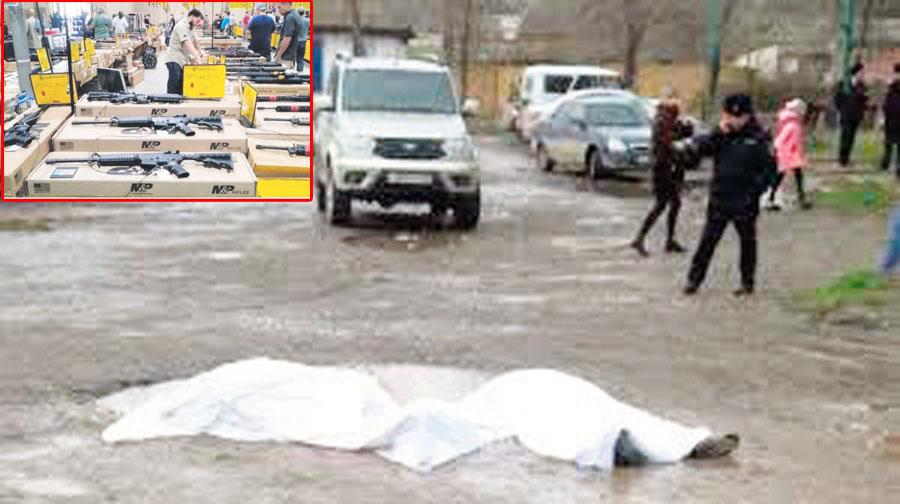 Atentado en iglesia rusa deja al menos 5 muertos
