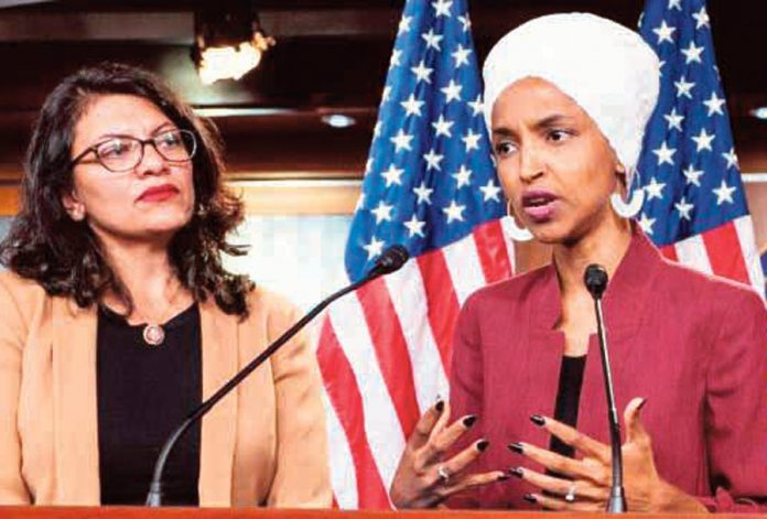 Trump veta a congresistas israelís