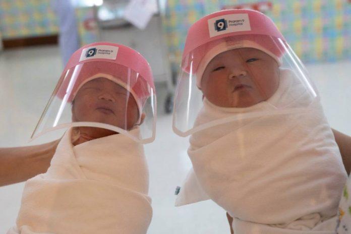 Bebés protegidos.