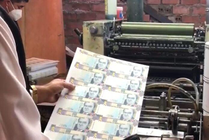 Exrecluso imprimió más de dos millones de soles falsos