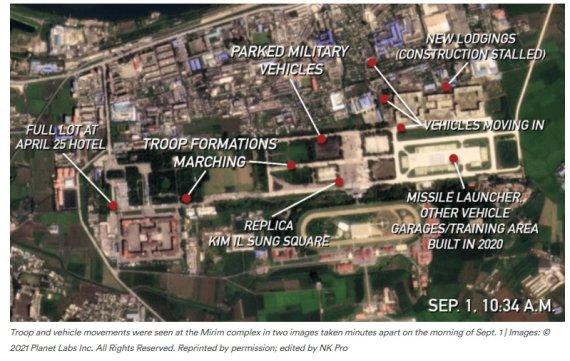 Corea del Sur preocupada por el desfile militar de Corea del Norte